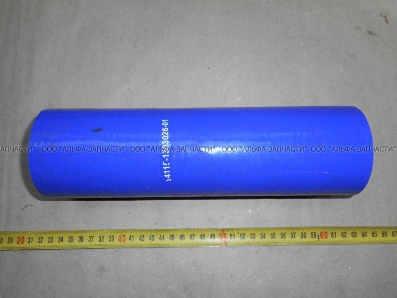 54115-1303026-01 Патрубок радиатора нижний длинный КАМАЗ (L=265,d=70) силикон