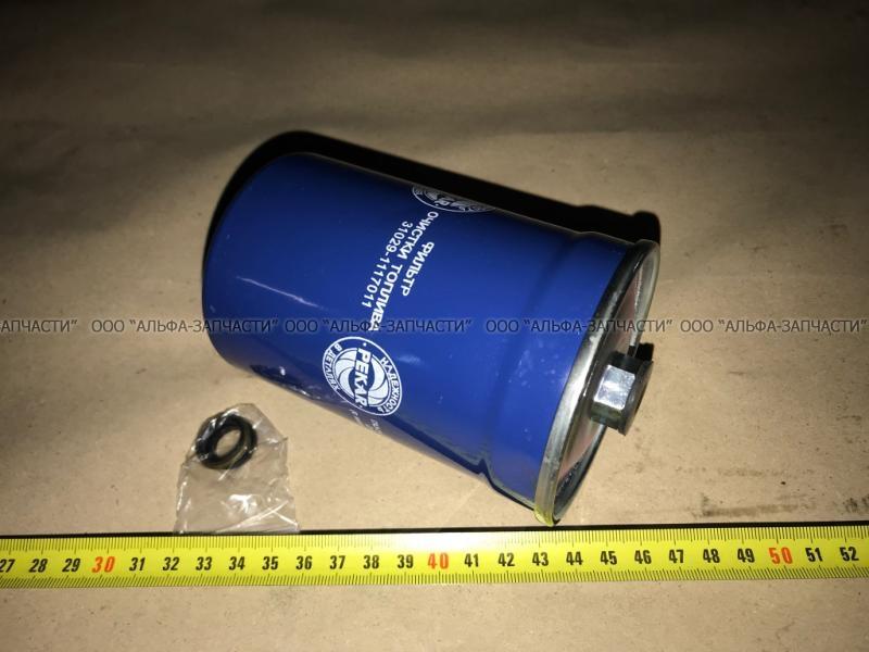 315195-1117010 Фильтр топл. тонк. очист.