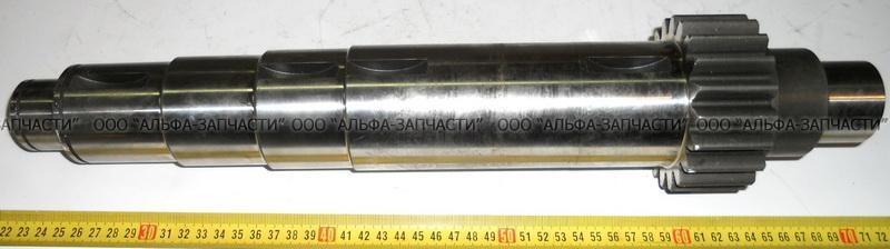 238Н-1701048 Вал промежуточный КПП ЯМЗ 238 А Z=20 (НЧ)