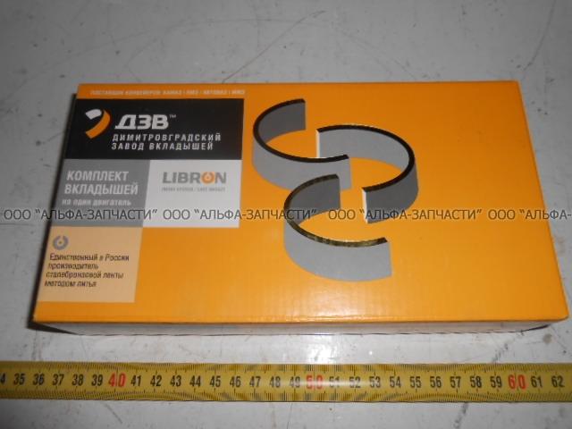 238-1000102-Б2-Р1 Вкладыши коренных подшипников, 109,75 мм, комплект (ДЗВ)
