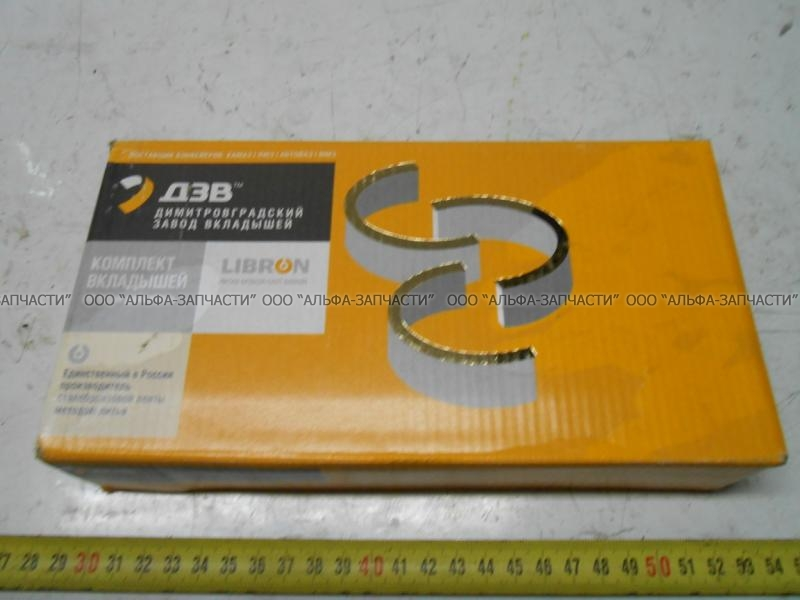 238-1000102-Б2-Р0 Вкладыши коренных подшипников, 110 мм, комплект (ДЗВ)