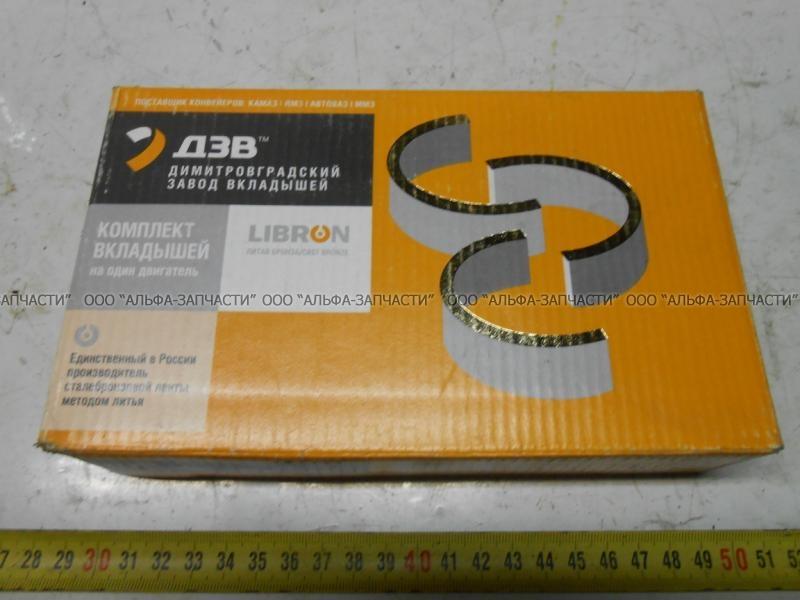 236-1000102-Б2-Р0 Вкладыши коренных подшипников, 110 мм, комплект (ДЗВ)