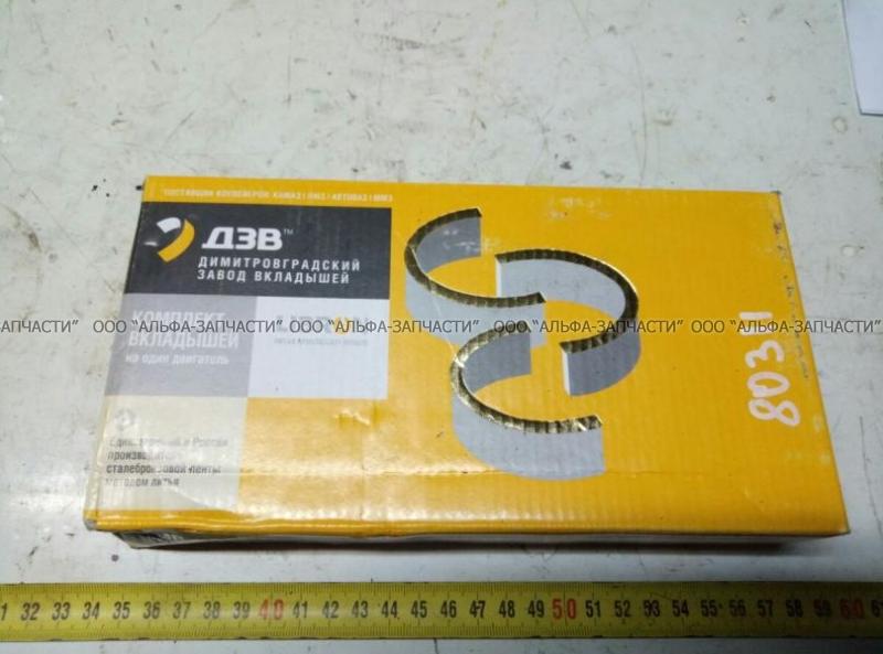 236-1000104-В2-Р3 Вкладыши шатунных подшипников, 87,25 мм,комплект (ДААЗ)