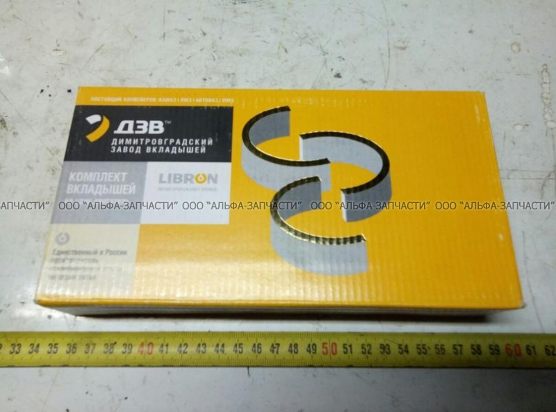236-1000104-В2-Р2 Вкладыши шатунных подшипников, 87,50 мм, комплект (ДААЗ)