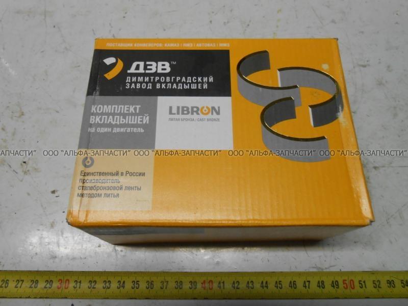 238-1000104-В2-Р1 Вкладыши шатунных подшипников, 87,75 мм, комплект (ДЗВ)