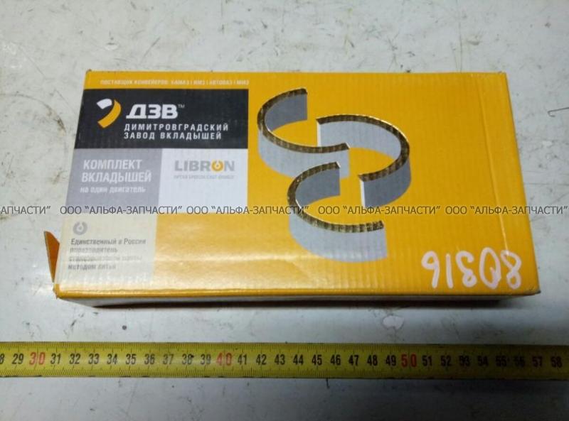 236-1000104-В2-Р0 Вкладыши шатунных подшипников, 88 мм, комплект (ДЗВ)