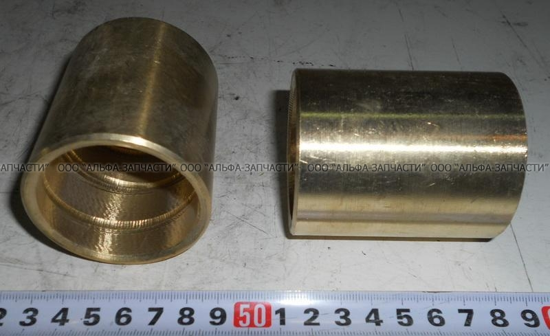 500А-3001017-03 Втулка шкворня нижняя (Н=70мм, бр) НЧ
