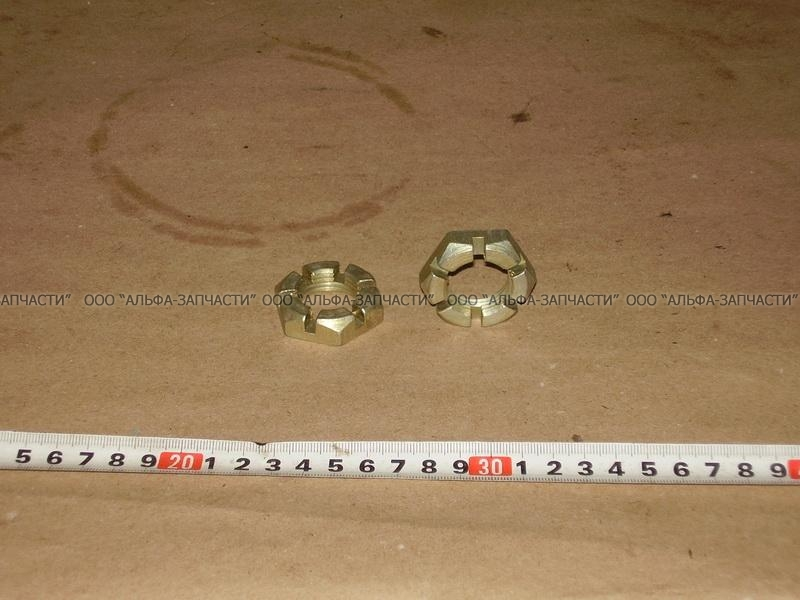 311703-П29 Гайка М24х2  h = 10 мм (корончатая)