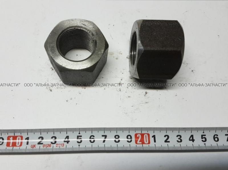 349600-П29 Гайка стремянки М30*2 (h=35 мм, под ключ 46) АЗЧ