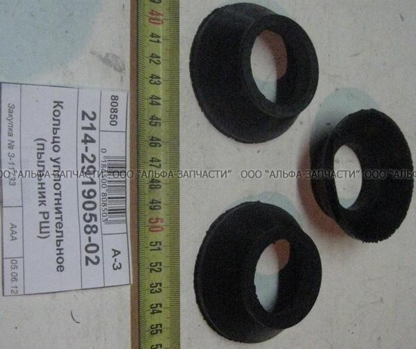 214-2919058-02 Пыльник пальца реактивной штанги КрАЗ