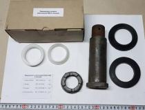 941-2919098 РК Ремкомплект наконечника штанги реактивной МАЗ (4 поз.:палец, гайка, втулки, уплотните