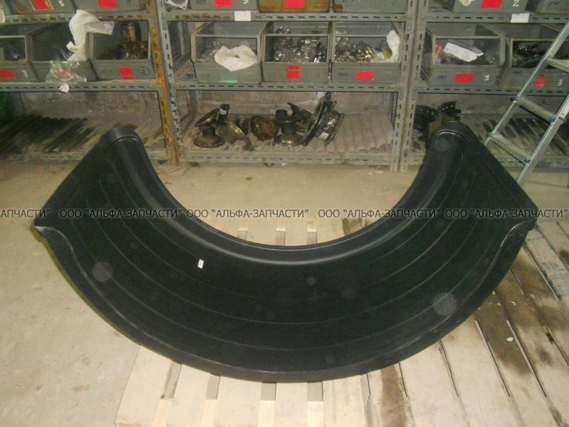 54322-8511016-01 Крыло-брызговик заднее пластмассовое двухскатные колёса без крепежа (на полуприцеп)