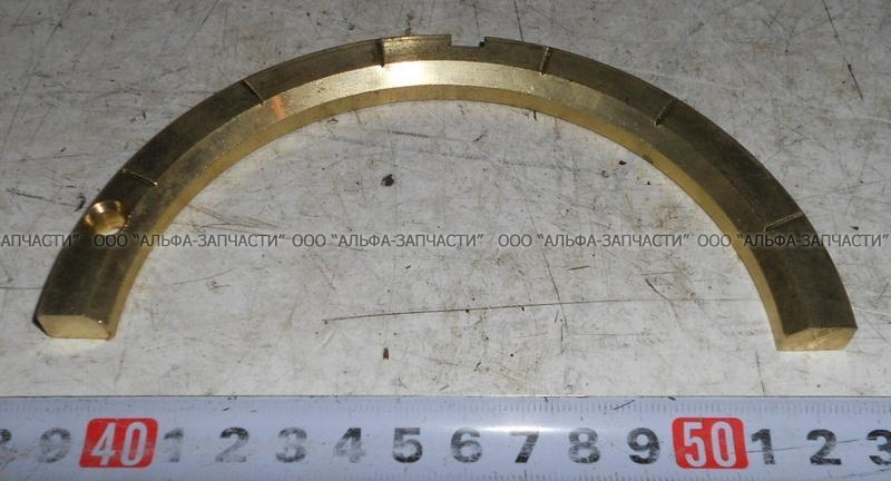 236-1005183-Д Полукольцо упорного подшипника (НЧ) 7.5-7.7 мм