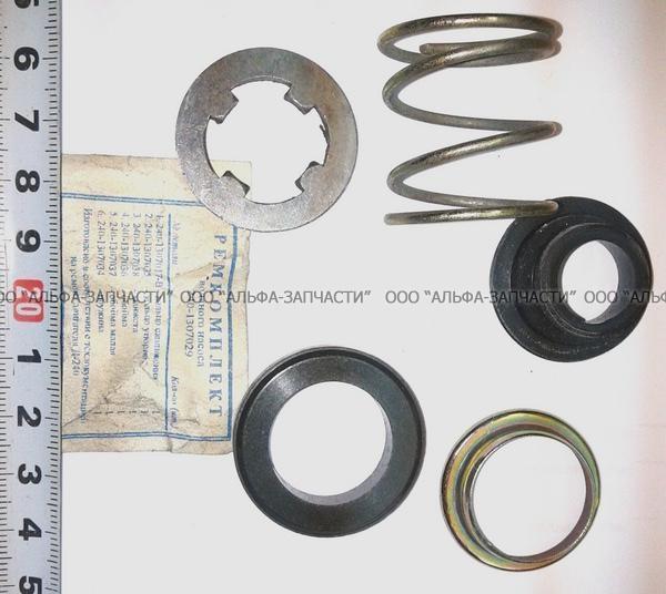 240-1307029-РК Ремкомплект водяного насоса малый