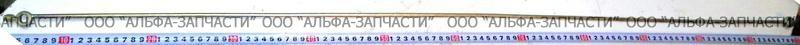 238-1104346-В Трубка топливная отводящая в сборе (НЧ)