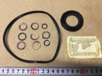 238НБ-1017010-РК Ремкомплект фильтра тонкой очистки масла (с медными шайбами) (двигателя ЯМЗ 236М, 2