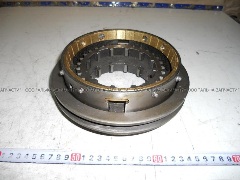 236-1701150-Б2 Синхронизатор ЯМЗ 236,238 2-3 пер. (ПК)