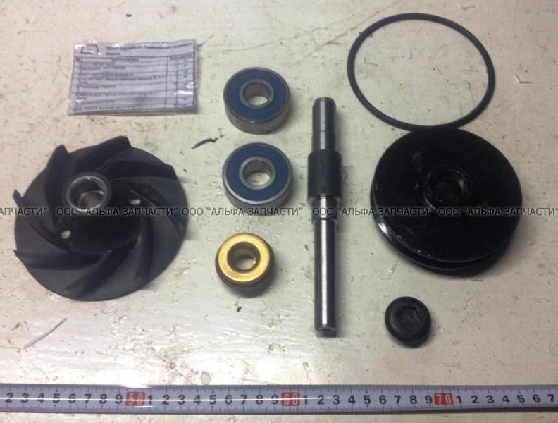 7511-1307010-РК Ремкомплект водяного насоса ЯМЗ 7511 (полный)