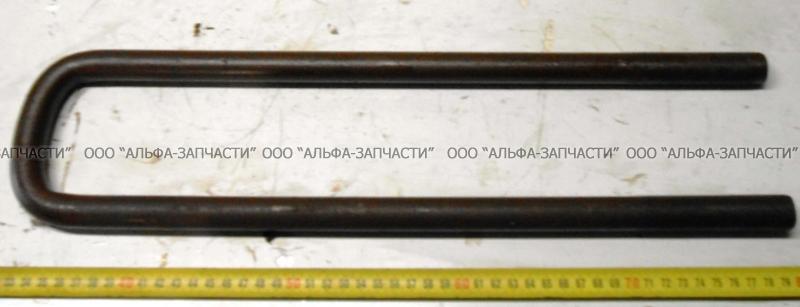 130-2912408 Стремянка (М22х1.5мм, L=460мм) ЗИЛ-130 рессоры задней, КМЗ