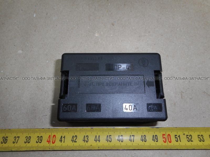 БПР 4 Блок предохранителей 4 вставки, (60-60-40-90А)