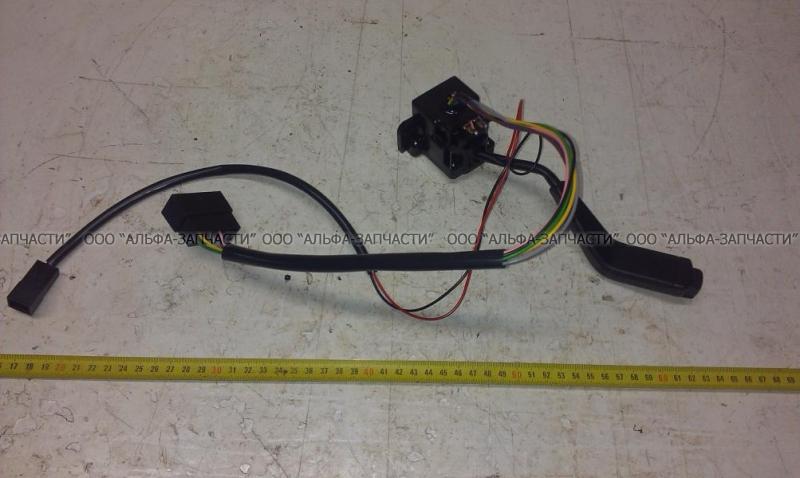 9912.3709 Переключатель стеклоочистителя и стеклоомывателя с сигналом