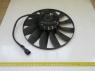 3160-1308024 Вентилятор электрический УАЗ-3160,Патриот