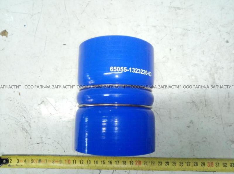 65055-1323220-03 Патрубок интеркулера силикон (3шт. на авто)
