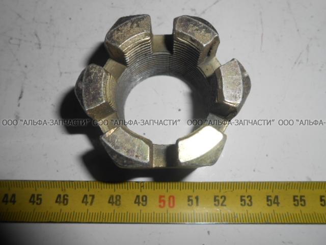 349605-П29 Гайка М33х1,5 пальца реакт.(корончатая)