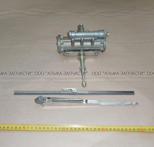 440Е-5205010 Стеклоочиститель в сборе (пневмодвигатель, рычаг, щетка)