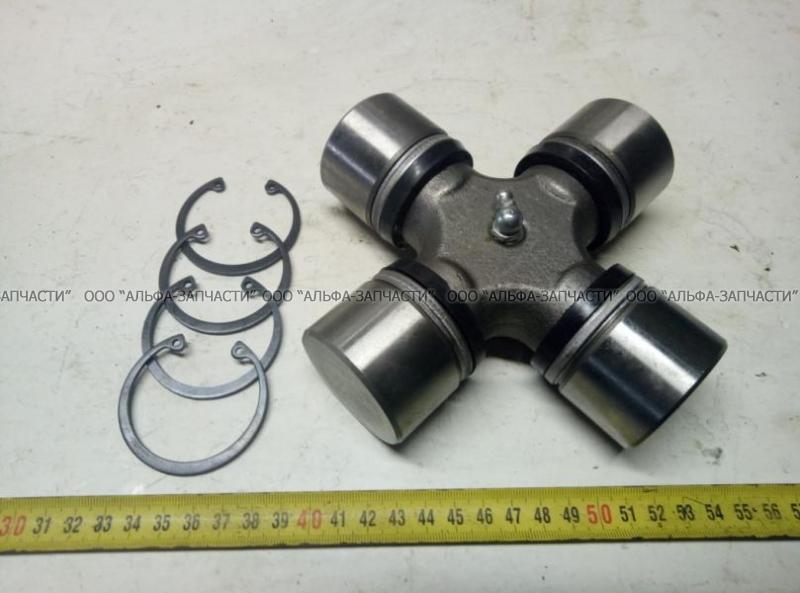 53205-2205025-10 Крестовина карданного вала в сборе (под стопорные кольца) НЧ Н=155,d=50 мм