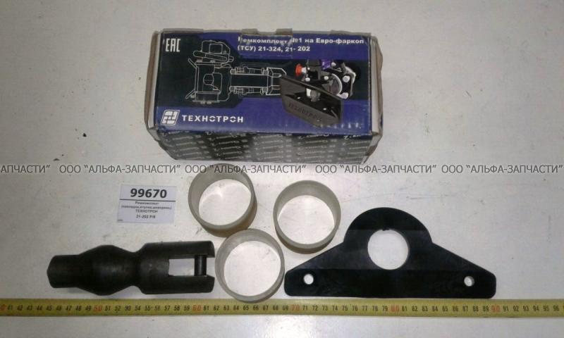 21-202 РК-№1 Ремкомплект фаркопа (накладка,втулка,шкворень) ТЕХНОТРОН